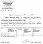 Мышляков1-4